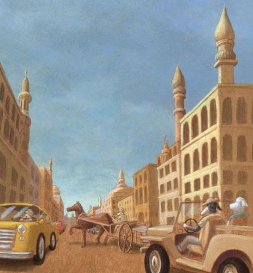 Cairo Street